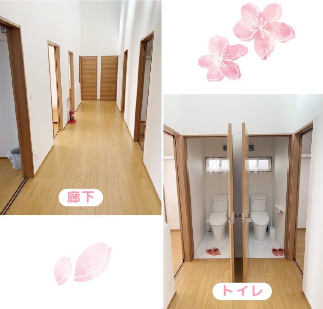 リベルテこはる 廊下&トイレ