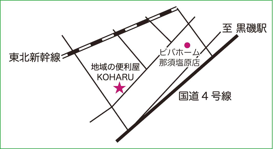 便利屋KOHARUへの地図